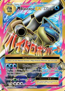 M-BLASTOISE-EX-FULL-ART-102-108-en