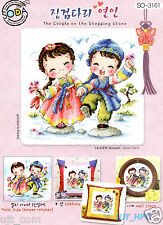 """The Korean traditional couple on the stepping stone"" Cross stitch chart.SO-3161"