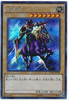 15AX-JPY05 Yugioh-Japonais-Gaia The Fierce Knight-Secret