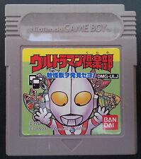 Nintendo Game Boy. Ultraman Club: Teki Kaijuu o Hakken Seyo!  DMG-ULJ
