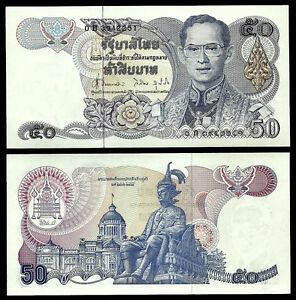 Paper Money: World Thailand Thailand 1985-96 50 Baht P 90b Circulated