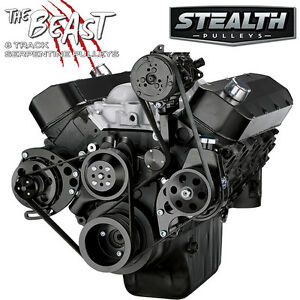 What S The Big  In Car Alternator