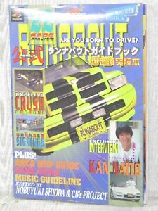 RUNABOUT-Official-Guide-Play-Station-Book-1997-MF44