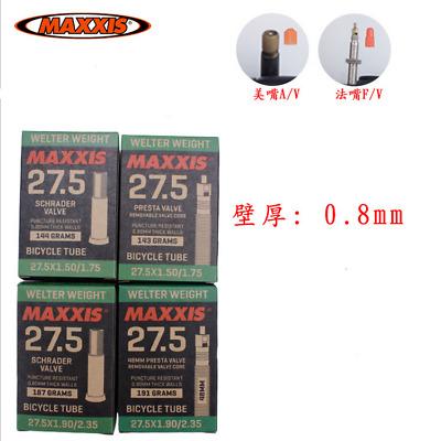 "MAXXIS 26//27.5/"" MTB Bike 0.8mm Thickness Tire Presta//Schrader Inner Tube 1//2 PC"