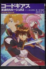 "JAPAN novel: Code Geass Lelouch of the Rebellion R2 ""Knights of the Round"""