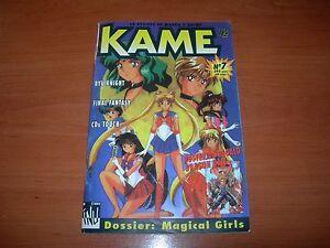 KAME-N-7-REVISTA-DE-MANGA-Y-ANIME-INU-EDICIONES-1996-MUY-BUEN-ESTADO