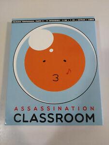 Assassination-Classroom-Stagione-1-Parte-2-11-Episodi-2-Blu-Ray-CD-Am