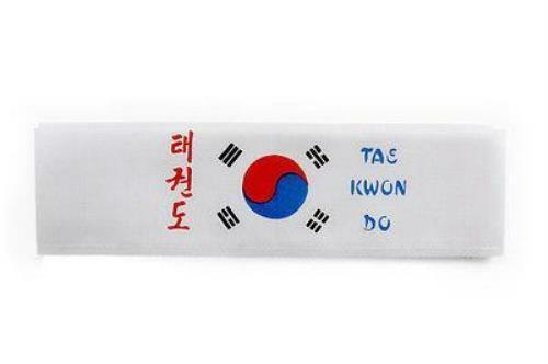 "HEAD BAND Tae Kwon Do Korea 2/"" x 28/"""