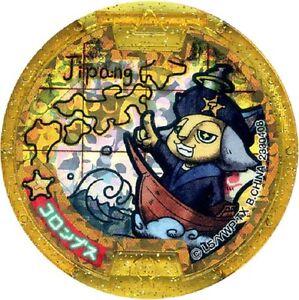 Rare Gold Columbus Koronbusu Legend Medal Bandai Yokai