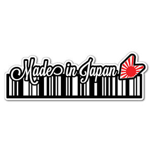 Made-In-Japan-Rising-Sun-Sticker-Decal-JDM-Car-Drift-Vinyl-Funny-Turbo-7511JT
