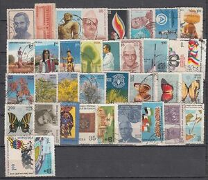 India-1981-Complete-Year-Set-of-37-Used-Stamps