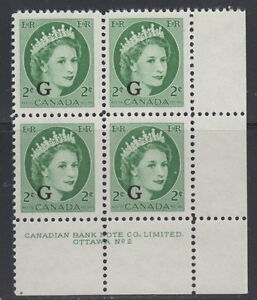 Canada-O41-2-Queen-Elizabeth-034-G-034-Overprint-Official-LR-Plate-2-Block-MNH