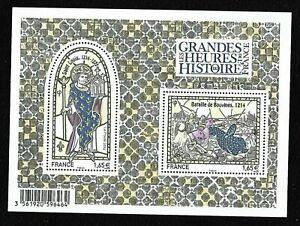 Bloc-Feuillet-2014-N-F4857-Timbres-Les-Grandes-Heures-de-l-039-Histoire-de-France