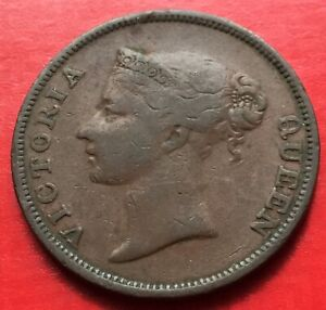 Straits-East-India-Company-Victoria-One-Cent-1845-5