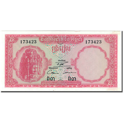 5 Riels #620084 Unc Banknote Cambodia Km:10c 63 Durable Modeling