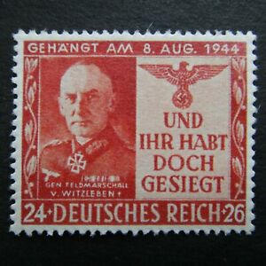 Germany Nazi 1943 1944 stamp MNH General Erwin von Witzleben Swastika Eagle WWII