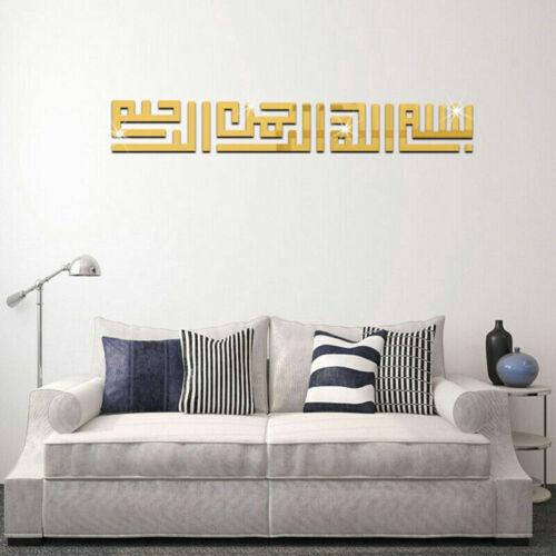 Muslim Islamic 3D Acrylic Mirror Wall Border Art Decals Sticker House FREE SHIP
