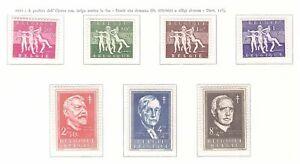 s20186-BELGIUM-MNH-1955-Anti-Tuberculosis-7v