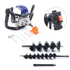 Digging Machine Gas Powered Earth Auger Post Hole Digger 52cc With 2 Drill Bits