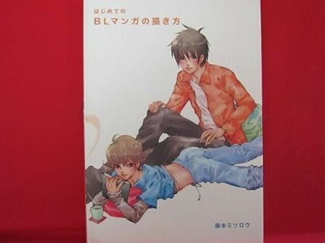 How to draw YAOI BL Boys Love Manga book