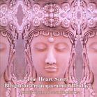 The Heart Sutra: Bhagavati Prajnaparamita Hridaya by Christine Mohini Bronson (CD, Jan-2010, CD Baby (distributor))