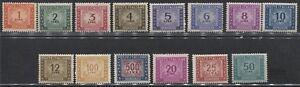 REPUBBLICA-SERVIZI-1947-54-segnatasse-con-filigrana-ruota-4-718