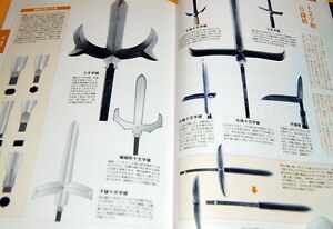 Japanese-old-wepon-book-from-japan-KABUTO-KATANA-YOROI-SAMURAI-NINJA-rare-0114
