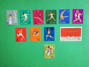 PRC-CHINA-1965-2TH-NATIONAL-GAMES-OF-PRC-TEN-VALUES-MNH-ONLY-ONE-FINE-USED
