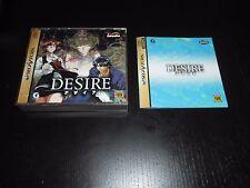 DESIRE-SEGA SATURN japan game