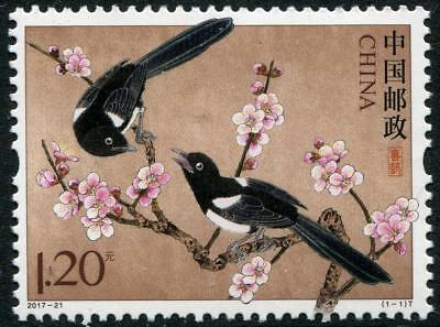 Topical Stamps Animal Kingdom Apprehensive Magpie Mnh Stamp 2017-21 China Prc Bird Flowers