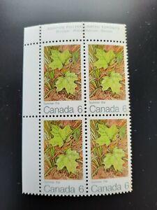 CANADA #536 1971 6c Summer Season UL Plate Block Mint Never Hinged