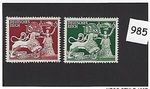MNH-stamp-set-1942-Third-Reich-issues-Goldsmiths-Society-WWII-Germany