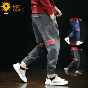 Men-039-s-Loose-Denim-Pantalon-Taille-Elastique-Harem-Taper-Fit-Stretch-Jogger-Jeans-28-42