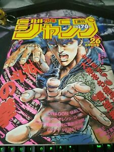 Revista-Shonen-Jump-Ano-1986-Publicacion-Original-De-Dragon-Ball-Saint