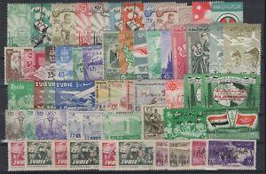 G139082-SYRIA-YEARS-1957-1959-MINT-MNH-MH-SEMI-MODERN-LOT