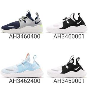e63195b7d66a3 Nike Free RN CMTR 2018 GS PS Run Youth Kids Preschool Running Shoes ...