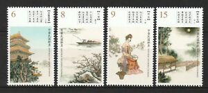 REP-OF-CHINA-TAIWAN-2018-CLASSICAL-CHINESE-POETRY-COMP-SET-OF-4-STAMPS-IN-MINT