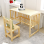 BABY-BED-SIDE-CRIB-NURSERY-NEXT-TO-MUM-NEXT-BED-FROM-BIRTH-COT-MATTRESS thumbnail 11
