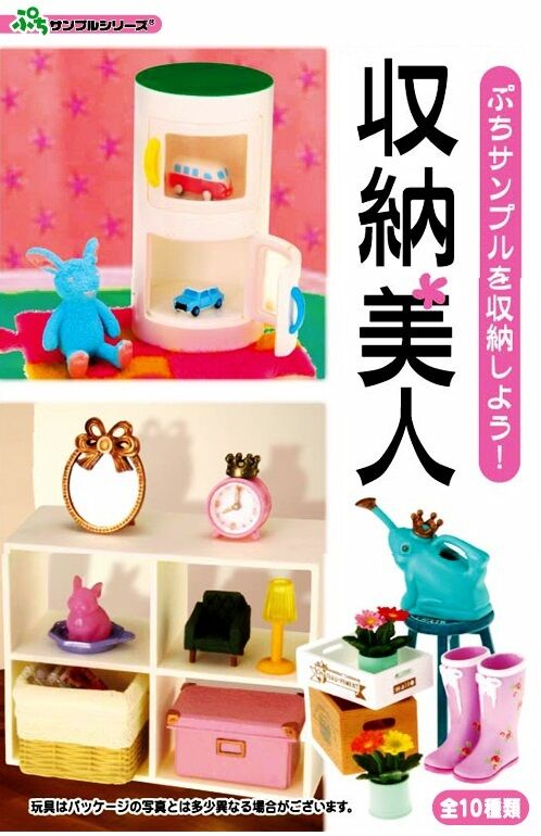 Re-Uomot Miniature Storage Beauty Full Set of 10 pcs RARE