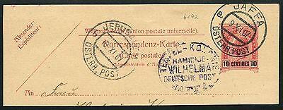 25/DP Türkei 1907 Tempel-Kolonie Hamidije-Wilhelma Violett GAA Österreich. Post