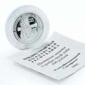 Transnistria 100 rubles 75 Years of Shevchenko State University silver coin 2005