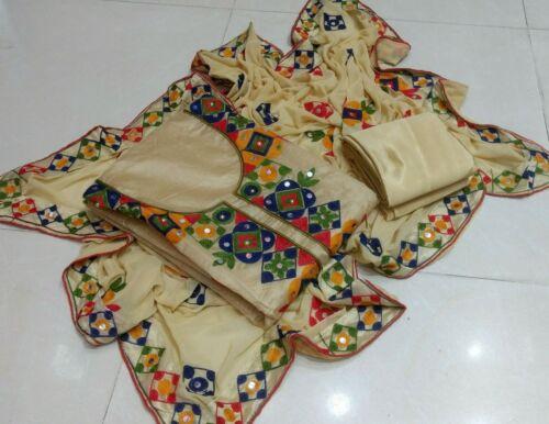 punjabi wedding wear embroidery chanderi fabric golden salwar kameez mirror suit