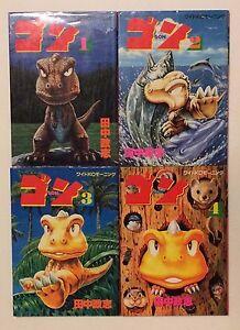 Gon Masashi Tanaka Volume 1 4 Japanese Version Manga Dinosaur