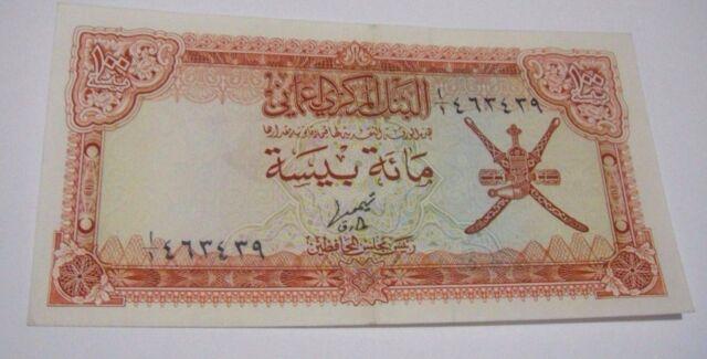Oman 100 Baisa XF 1977 11