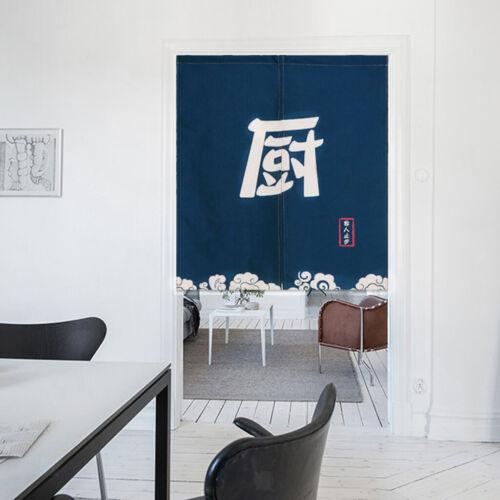 Rideau en Tapisserie Japonais Diviseur de Pièce en Coton Lin 85x120cm
