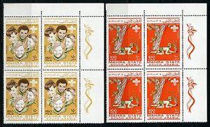 MAHRA STATE SOUTH ARABIA SET OF 4 BOY SCOUT IDAHO 1967 WORLD JAMBOREE BLOCKS NH