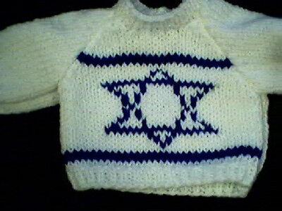 Israeli Flag Star of David Sweater Handmade for 15 inch Bitty Baby Doll