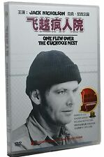 One Flew over the Cuckoo's Nest All Region DVD Jack Nicholson, Louise Fletcher