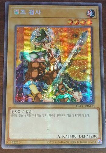 """MINT Secret PRISMATIC PARALLEL Rare 15ax YuGiOh Card /""""Celtic Guardian/"""""""