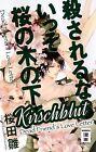 Kirschblut - Dead Friend's Love Letter von Hina Sakurada (2014, Taschenbuch)